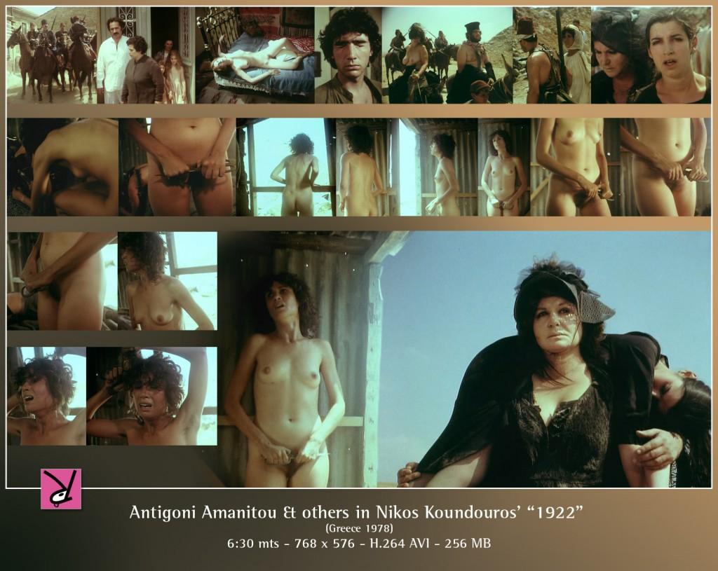 Antigoni Amanitou in Nikos Koundouros' greek classic 1922