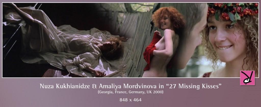 Nutsa Kukhianidze and Amaliya Mordvinova in 27 Dakarguli Kotsna aka 27 Stolen Kisses