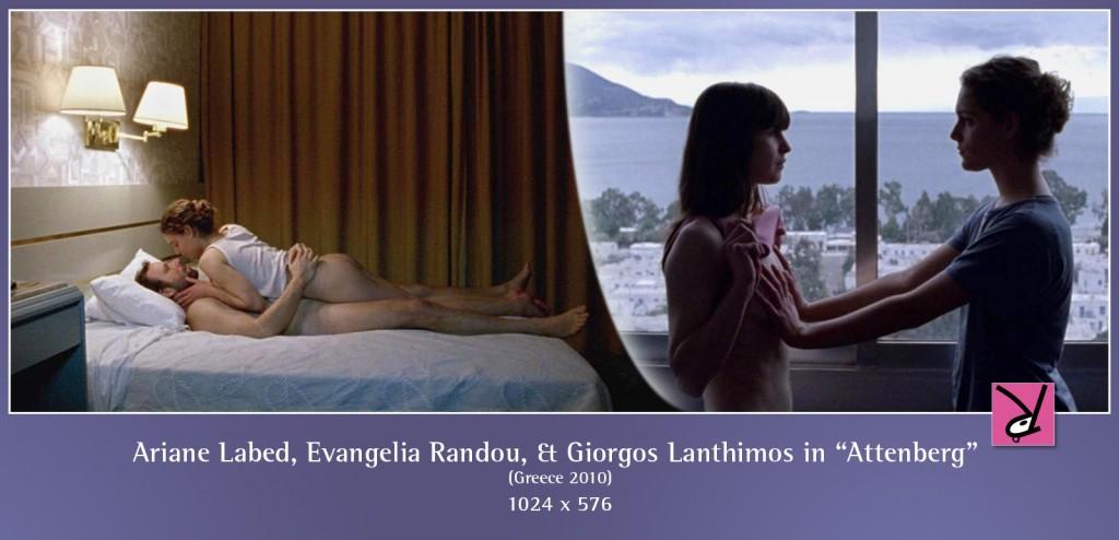 Ariane Labed, Evangelia Randou, and Giorgos Lanthimos nude in Attenberg