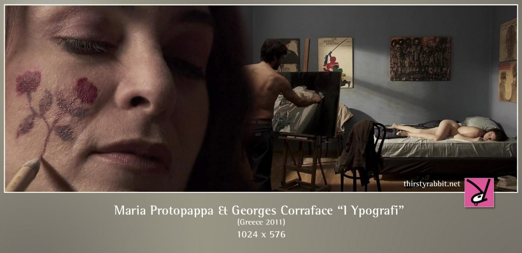 Maria Protopappa and Georges Corraface nude in I Ypografi aka The Signature.