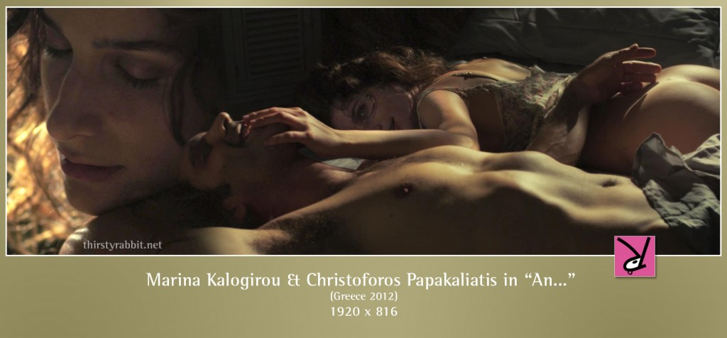 Marina Kalogirou and Christoforos Papakaliatis nude in An... aka What If...