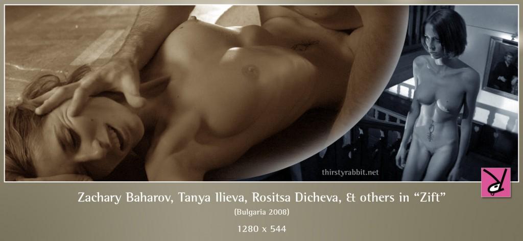Zahary Baharov, Tanya Ilieva, and Rositsa Dicheva nude in Zift