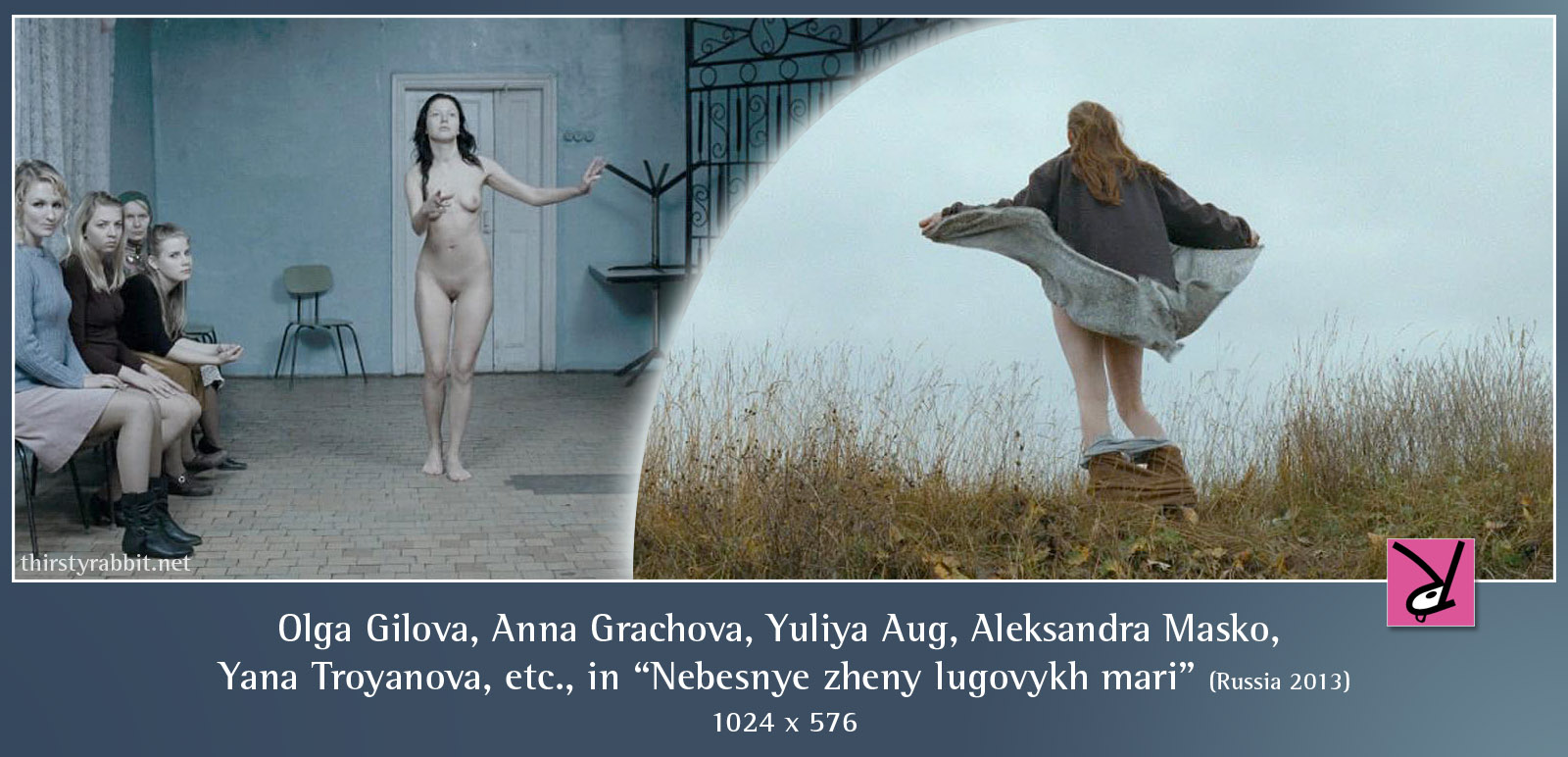 Olga Gilova, Anna Grachova, Yuliya Aug, Aleksandra Masko, Yana Troyanova, and others in Nebesnye zheny lugovykh mari aka Celestial Wives of the Meadow Mari.