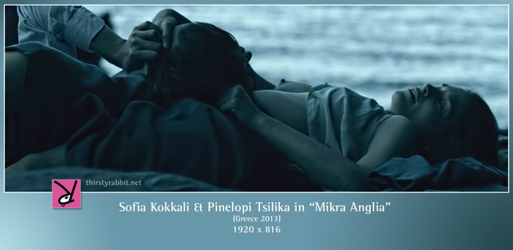 Sofia Kokkali and Pinelopi Tsilika nude in Mikra Anglia aka Little England