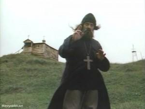A scene from Fiofaniya aka Time of Darkness (Russia 1991)