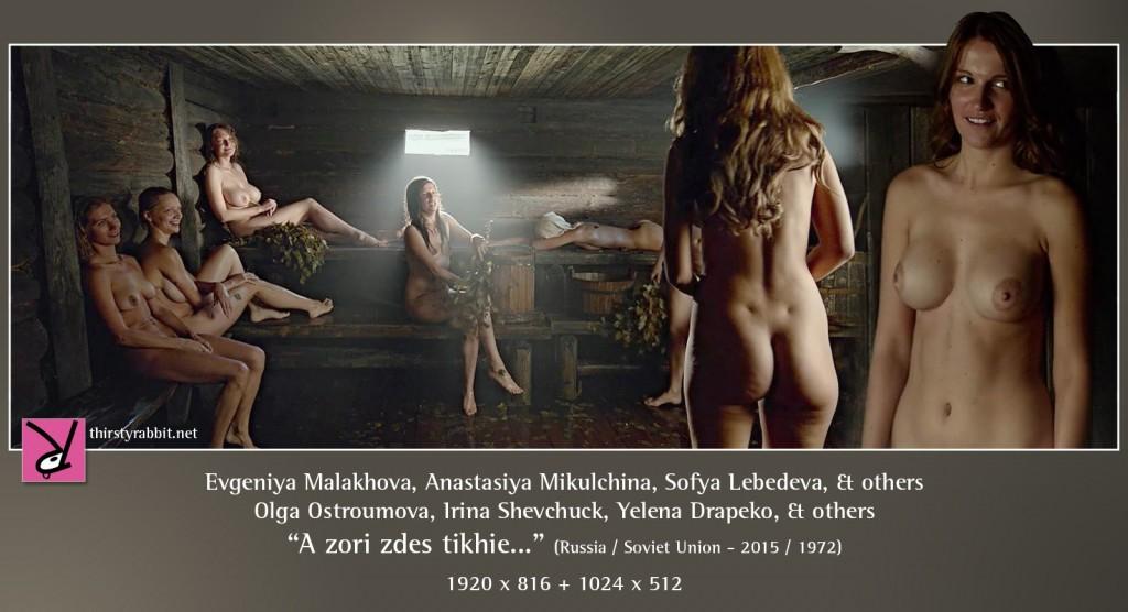 """Evgeniya Malakhova, Anastasiya Mikulchina, Sofya Lebedeva, Agniya Kuznetsova, Kristina Asmus, and Ekaterina Vilkova nude in """"A zori zdes tikhie..."""" aka """"The Dawns Here Are Quiet""""."""
