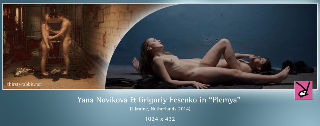 "Yana Novikova and Grygoriy Fesenko nude in the film ""Plemya"" aka ""The Tribe"" (2015)"