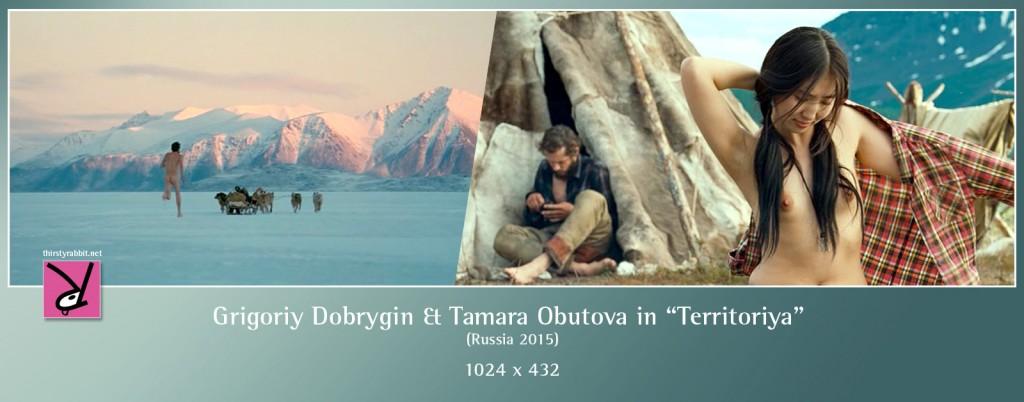 """Tamara Obutova nude in """"Territoriya"""" [2015 Russia]"""