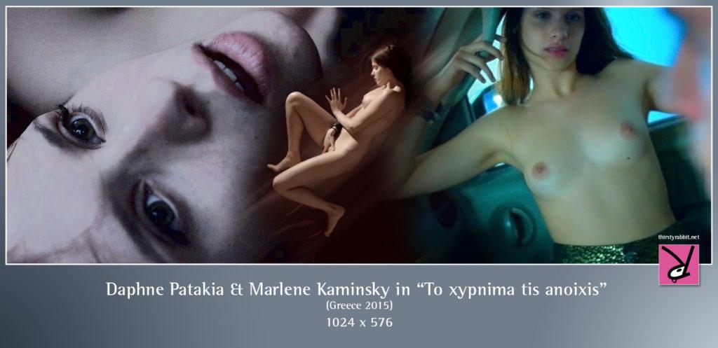 """Scenes of Daphne Patakia from Constantine Giannaris's film, """"To xypnima tis anoixis"""" aka """"Spring Awakening"""" (2015, Greece)."""