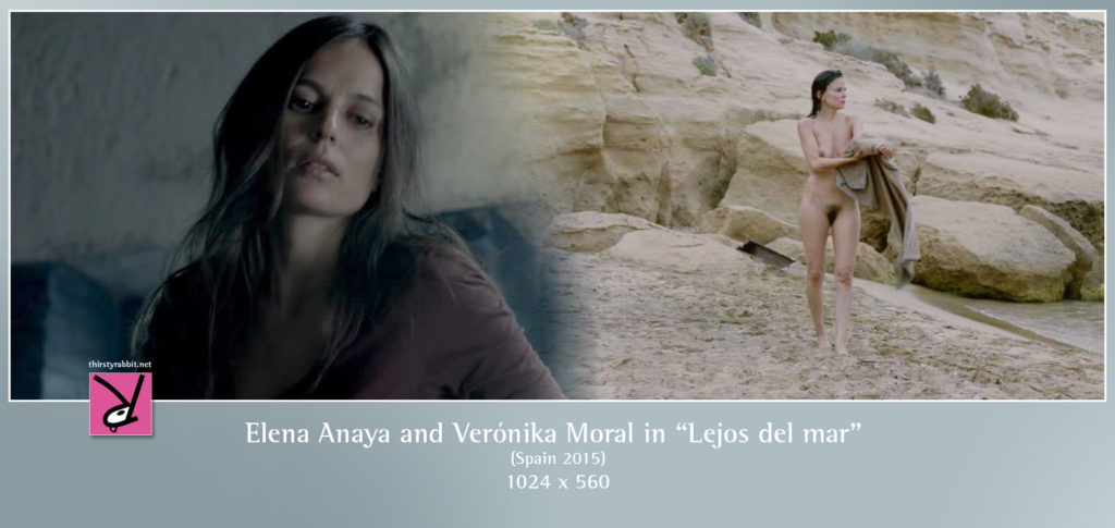 "Elena Anaya from the Spanish thriller, ""Lejos del mar"" aka ""Far from the Sea"" (2015)"