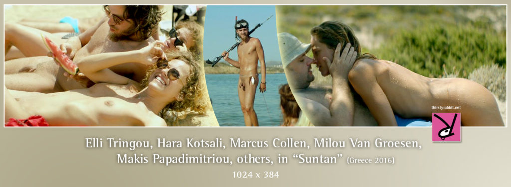 "Scenes of Elli Tringou, Hara Kotsali, Marcus Collen, Milou Van Groesen, and Makis Papadimitriou in the Greek drama, ""Suntan"" (2016)."