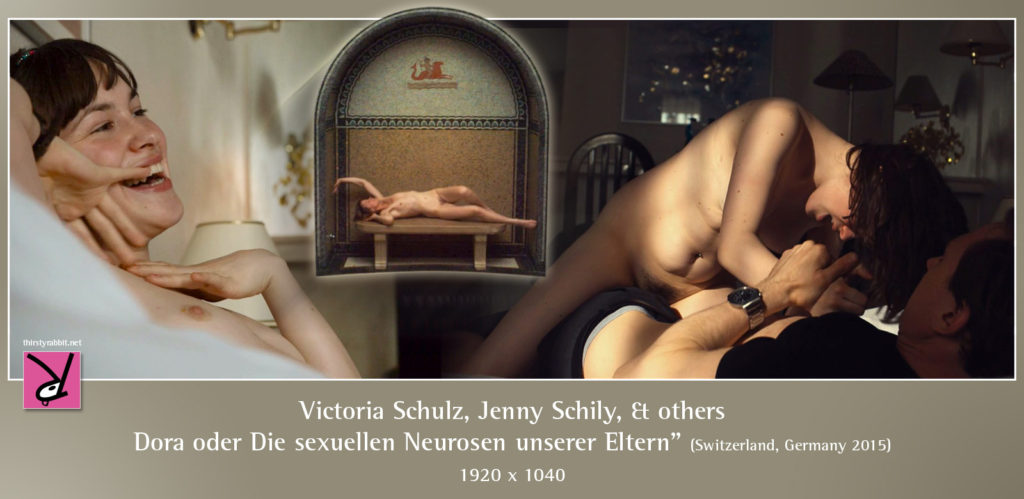 "Victoria Schulz and Jenny Schily in scenes from Stina Werenfels's Swiss drama, ""Dora oder Die sexuellen Neurosen unserer Eltern"" aka ""Dora or The Sexual Neuroses of Our Parents"" [2015]."
